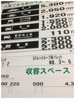 672.JPG